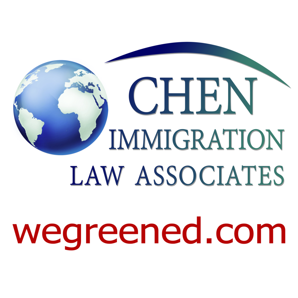 Chen Immigration Reviews